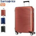 スーツケース SAMSONITE サムソナイト Arq アーク Spinner 75cm AZ9*003 ジッパー/ファスナー