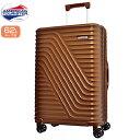 スーツケース SAMSONITE サムソナイト American Tourister アメリカンツーリスター HIGH ROCK ハイロック Spinner 67cm DM1*23002 ファスナー/ジッパー ブロンズ