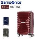 ショッピング機内持ち込み 【SALE】スーツケース SAMSONITE サムソナイト スーツケース ASTORA アストラ スピナー 55 EXP 33L DY2*001 機内持込対応サイズ 3年保証