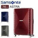 ショッピング本体 【SALE】スーツケース SAMSONITE サムソナイト スーツケース ASTORA アストラ スピナー 76 EXP 91L DY2*003 3年保証