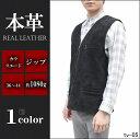 メンズ レザージャケット Y2 カウスエード ジップレザージャケット 日本製 tv-05