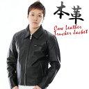 ショッピングレザージャケット トラッカージャケット メンズ 本革ライダース 牛革ライダース ライダースジャケット バイクウェア カウライダース S/M/L/LL/3L/4L ブラック 黒 4716