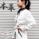 レディース レザーコート ラム革ジャケット ベルト付き ショートコート YU-04 ホワイト