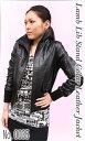 レザージャケット レディース ライダースジャケット 本革 ラム スタンドカラー 黒 ブラック XS/S/M/L リブニット 0035