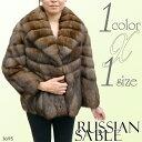 毛皮ジャケット レディース ファージャケット レディース毛皮 ロシアンセーブル ショートジャケット3695 天然毛皮 高級毛皮 婦人毛皮 毛皮 セーブル