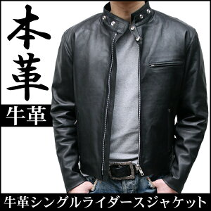 ライダースジャケット ブラック シングルライダースジャケット
