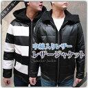 信頼のブランド【有名メーカー】の中綿ジャケットには柔らかいラム革(羊皮)を使用されたレザージャケットです。