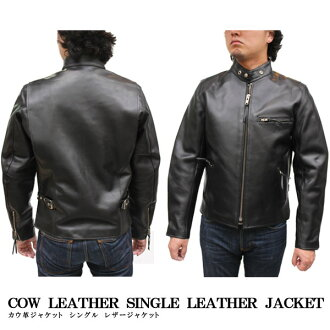 Cow leather single riders leather jacket (6652-P)