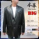 レザージャケット 革ジャン 大きいサイズ メンズ 2つボタン テーラードジャケット センターベンツ 3L/4L/5L/6L ブラック 黒 3091