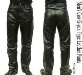 【メンズ レザーパンツ】カウ革パンツ Gパンタイプ 6780《送料無料》皮パンツ・革パン・皮パン・本革・レザーボトムズ・紳士皮革