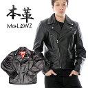 ダブルライダースジャケット UK 本革 メンズ 革ジャン レザージャケット バッファロー S/M/L/LL/3L/4L/5L ブラック 黒 mlrj004 mo-laws モローズ