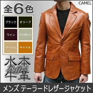 メンズレザージャケット ジャケットバッファロー テーラードジャケット キャメル ブレザー ジャケット
