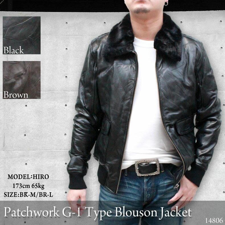 【 レザージャケット メンズ 】 パッチワーク G-1タイプ レザーブルゾン メンズレザージャケット 14806 送料無料 ラム革 フェイクファー G1タイプ 革ジャン 皮ジャケット