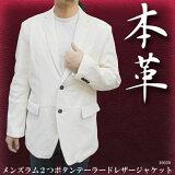 【 レザージャケット ホワイト 】ラム 本革 2つボタン テーラードジャケット ホワイトカラー 30030 【】本革 テーラージャケット 羊革 ブレザーメンズ 着後レビュー書いてミ