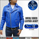[men riders jacket] cow leather UK type double riders leatherette jacket 3566-a [blue  free shipping  leather jacket, real leather jacket riders jacket, leather jacket, skin Jean  marathon201305_autogoods ]