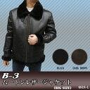【レザージャケット】 【革ジャン】 【大きいサイズ ムートン ジャケット】 B-3 ムートン ジャケット 送料無料!フライトジャケット 皮ジャン メンズ