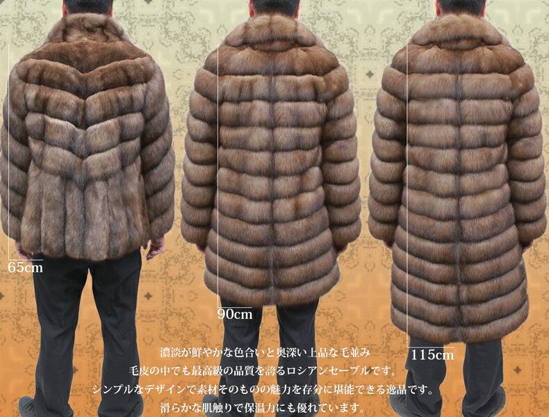 日本製 メンズ ファーコート ロシアンセーブル...の紹介画像3
