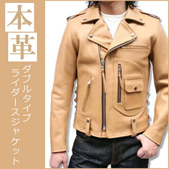 Skin Jean men cow leather double riders 6353 men's jacket motorcycleware leather jacket skin jacket (outer / jacket / blouson / autumn clothes / autumn clothing / winter / leather /2013/ mail order / optimism)