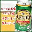 ユーロホップ 330ml×24本 [1ケース]<缶ビール/チューハイ>※3ケースまで1個口配送出来ます[mc14yi]