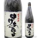 【送料無料※沖縄県は対象外です】はげあたま純米吟醸1.8L瓶<酒類>【fsp2124】