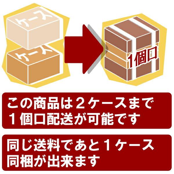 タカラ 焼酎ハイボールライム350ml×24本...の紹介画像2