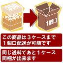 【送料無料】人気の350mlチューハイ選べる2ケースセット350ml×48本 [2ケース]※350ml缶飲料1ケース同梱可能※北海道・沖縄県は送料無料対象外<セットC><その他C>[1704YF-5093][HINA][SE]