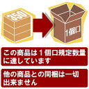 【送料無料】人気の350mlチューハイ選べる3ケースセット350ml×72本 [3ケース]※他の商品と同梱不可※北海道・沖縄県は送料無料対象外<セットC><その他C>[1704YF-7259][HINA][SE]