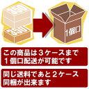 サントリー オールフリー350ml×24本 [1ケース]※3ケースまで1個口配送可能<缶ノンアルB><サントリーB>[1705YF][SE]