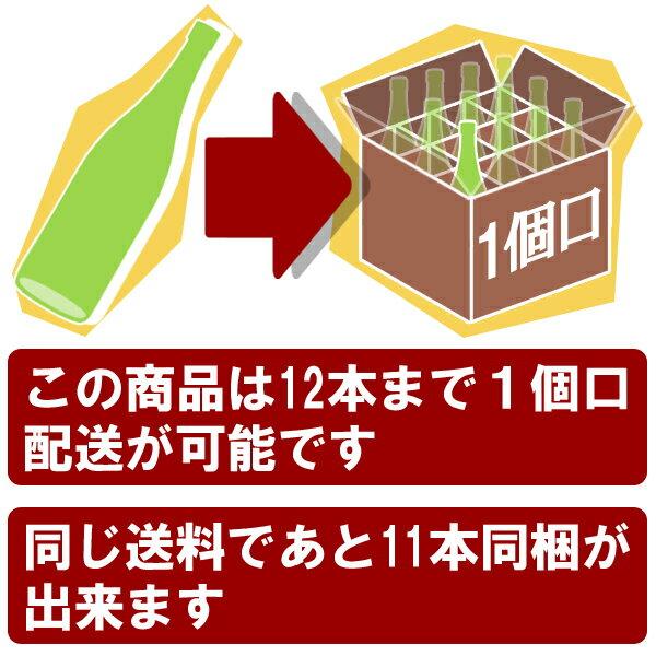 岩川醸造 芋焼酎 鬼嫁 25度(本格いも焼酎)...の紹介画像2