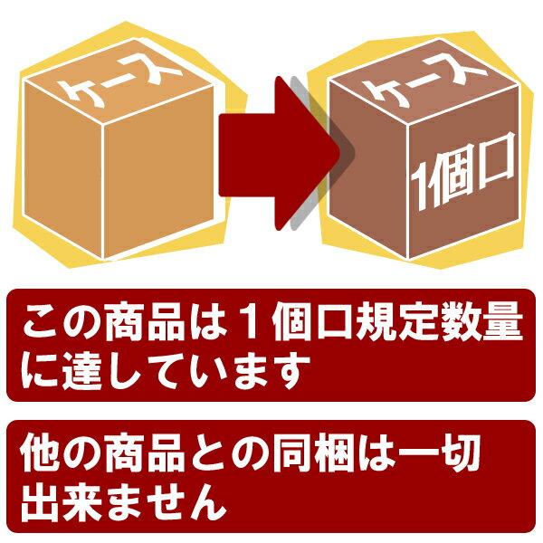 【送料無料】雲海酒造 那由多の刻 25度(本格...の紹介画像2
