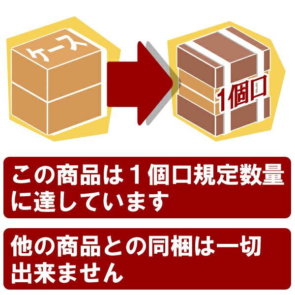 【2ケース送料無料】選べる キリン350mlチ...の紹介画像2