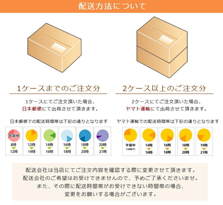 キリン 本搾りレモン500ml×24本 [1ケ...の紹介画像3