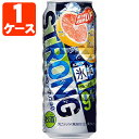 【1ケース(24本)送料無料】キリン 氷結 ストロング グレープフルーツ 500ml×24本 [1ケ