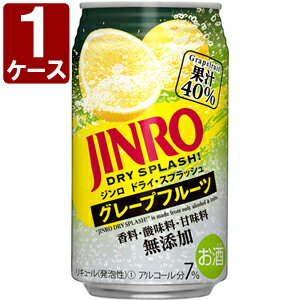 ジンロ ドライ・スプラッシュ グレープフルーツ3...の商品画像