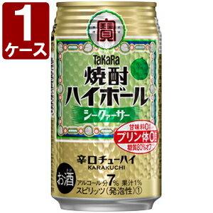 タカラ 焼酎ハイボールシークァーサー350ml×...の商品画像