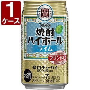 タカラ 焼酎ハイボールライム350ml×24本 ...の商品画像