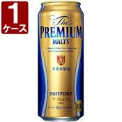 サントリー ザ・プレミアムモルツ500ml×24本 [1ケース]※2ケースまで1個口配送<缶ビール><サントリーB>[1804AM][SE]