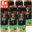 【送料無料】雲海酒造 雲海黒麹 25度1ケースセット(本格そば焼酎)1800mlパック×6本