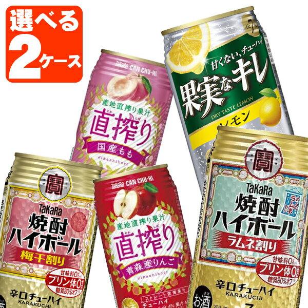 【2ケース送料無料】選べる 宝 タカラ 350m...の商品画像
