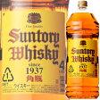 単品 サントリー 角瓶 4Lペットボトル ウイスキー  ウィスキー