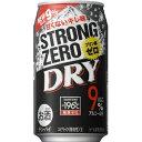 サントリー -196℃ストロングゼロ ドライ350ml×24本 [1ケース]<缶チューハイ>※3ケースまで1個口配送出来ますストロングドライ DRY [06de...