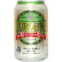 【賞味期限2017年1月19日】ユーロホップ オフ 糖質40%OFF プリン体15%OFF330ml×24本 [1ケース]※3ケースまで1個口配送出来ますEUROHOP ベルギービール 缶ビール[17oc16am-1952]