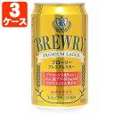 【送料無料】【3ケースセット】ブローリー プレミアムラガービール355ml×72本 [3ケース]<ビールセット>※その他の商品と同梱出来ません休肝日 本格テイス...