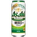 【500ml】アサヒ スタイルフリー 糖質ゼロ500ml×24本 [1ケース]※2ケースまで1個口配送出来ます缶ビール [22oc16yi]