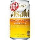 アサヒ クリアアサヒ350ml×24本 [1ケース]<缶ビール>※3ケースまで1個口配送出来ます新ジャンル 第3のビール [17nv16yi]