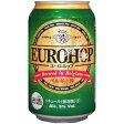 ユーロホップ330ml×24本 [1ケース]<ビールテイスト>※3ケースまで1個口配送出来ますEUROHOP ベルギービール ホップ[au16yf]