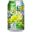 キリン 氷結 サワーレモン350ml×24本 [1ケース]<缶チューハイ>※3ケースまで1個口配送出来ます早摘みレモン [06de16am]