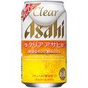 アサヒ クリアアサヒ350ml×24本 [1ケース]※3ケースまで1個口配送出来ます新ジャンル 第3のビール ABE35 [17nv16yi]