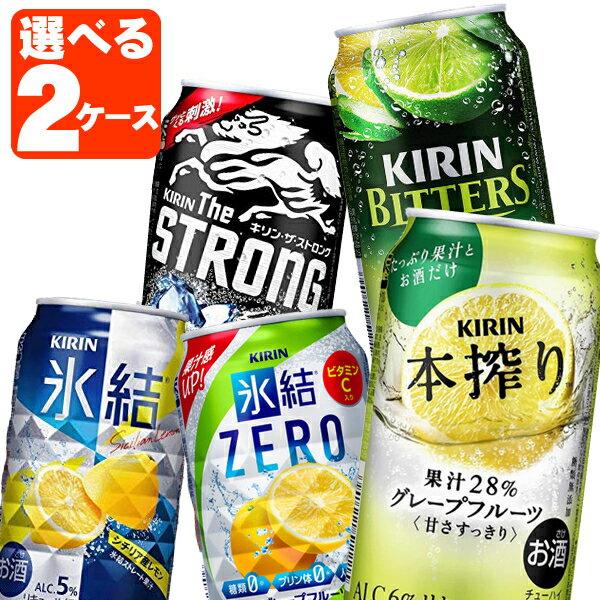 【2ケース送料無料】選べる キリン350mlチュ...の商品画像