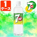 サントリー セブンアップ 490mlペットボトル×24本 [1ケース] ※2ケースまで1個口で配送が可能です<ペット飲料><ジュース> 7ア...
